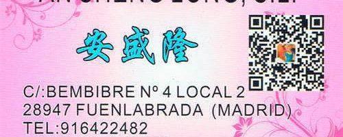 An Sheng Long Mayorista de artículos de bazar