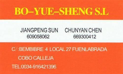 Bo Yue Sheng