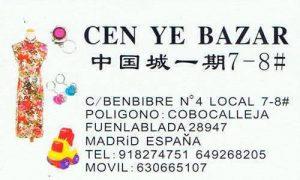 Cen Ye bazar