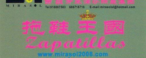 Mayorista de zapatillas de casa Mirasol Complementos