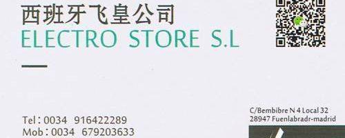 Electro Store Venta al por mayor de pequeño electrodoméstico