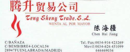 Pijamas Teng Sheng Trade mayorista