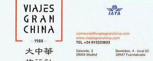 Viajes Gran China, billetes de avión