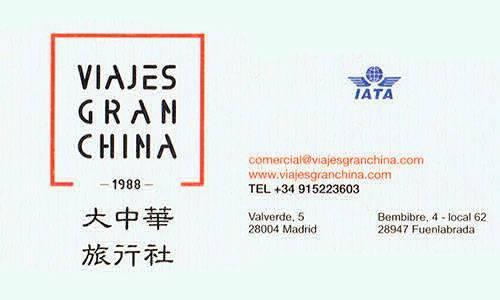 Viajes Gran China