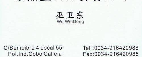 Wu WeiDong mayorista de bazar, electrónica