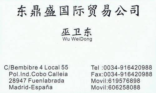 Wu WeiDong