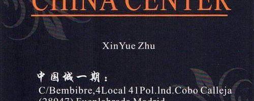 Xin Yue Zhu mayorista de bazar