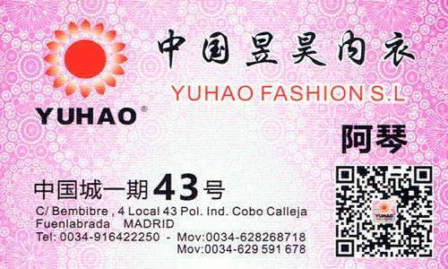 Yuhao Fashion